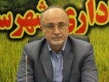 بنای زیر ساختی استان بر توسعه گردشگری نهاده شده است