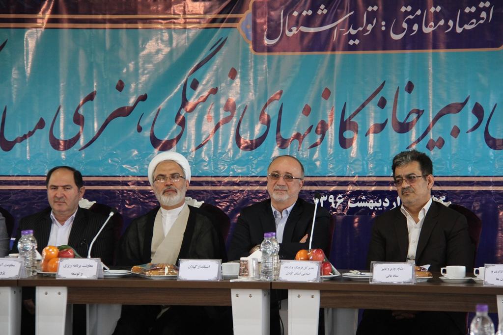مسجد برای اندیشه، حزب و جناح خاصی نیست/کانونهای مساجد می توانند نقش مهمی در مشارکت حداکثری مردم در انتخابات داشته باشند