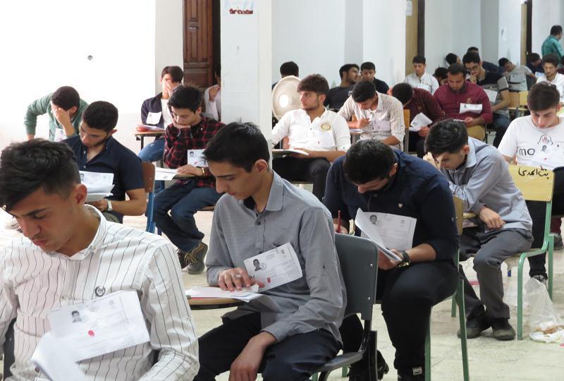 آزمون کنکور سراسری ۹۸ با حضور ۵۳۷ داوطلب در ۵ حوزه