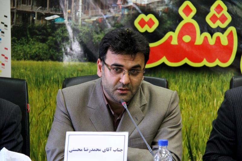ثبت نام ۶۵۷ نفر در انتخابات شورای اسلامی شهر و روستا در شفت/  بخش مرکزی با بیشترین داوطلب ثبت نامی در شفت