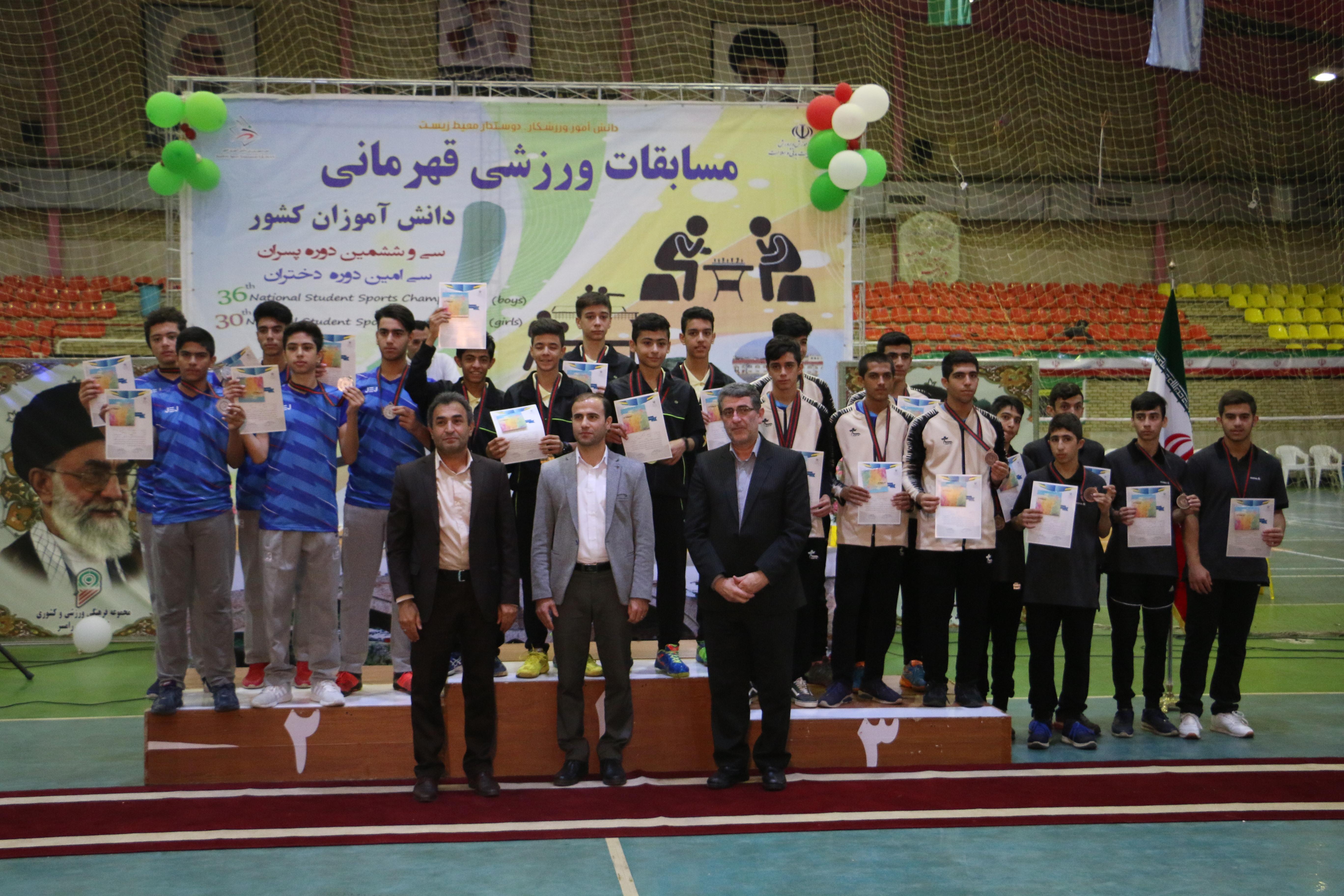 شطرنجبازان گیلانی قهرمان سی و ششمین دوره مسابقات ورزشی دانش آموزان پسر کشور