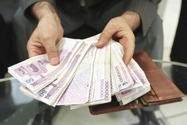پرداخت یارانه و تسویه های حقوقی تا ۲۰ اسفند