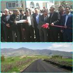 پروژه آسفالت راه روستایی شیرکوه  به طول ۴.۲ کیلومتر و با هزینه ای بالغ بر ۶۳۰۰ میلیون ریال به بهره برداری رسید