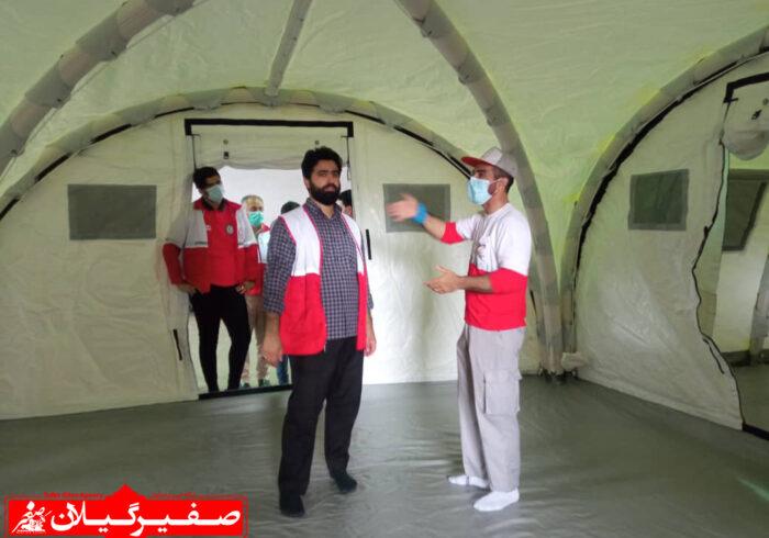 نخستین جلسه قرارگاه عملیاتی کنترل کرونا در جمعیت هلال احمر استان گیلان برگزار شد
