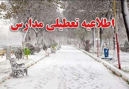 تعطیلی برخی مدارس استان گیلان به علت یخبندان شدید
