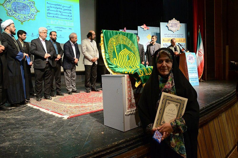 تقدیر از ۴ برگزیده گیلانی در هشتمین جشنواره ملی جلوه های فرهنگ رضوی در رسانه ها+تصاویر
