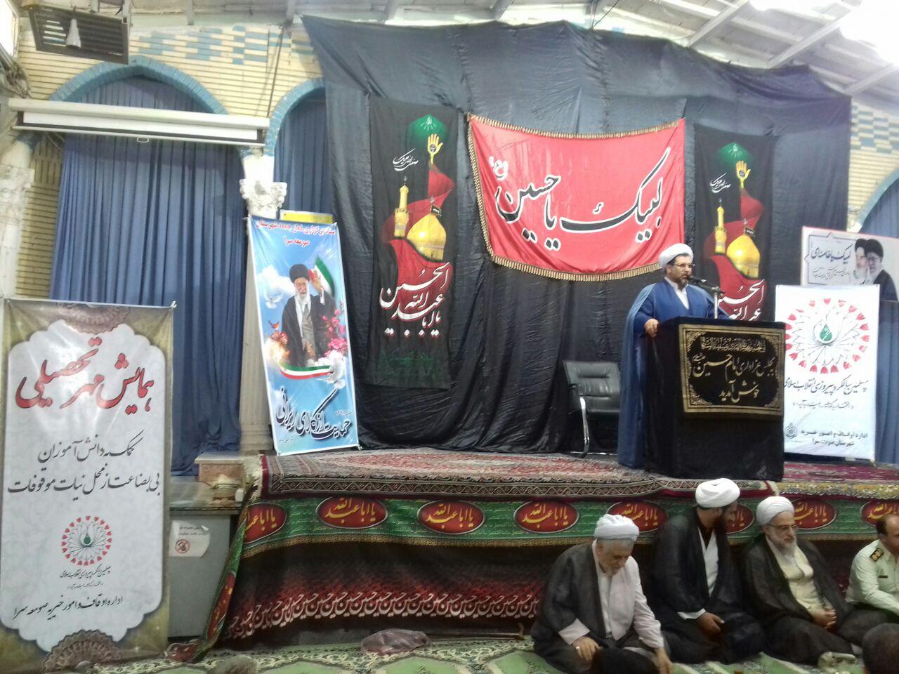 همایش مهر تحصیلی با اهدی ۲۵۷ بسته لوازم التحریر به دانش آموزان بی بضاعت در صومعه سرا اجراء شد