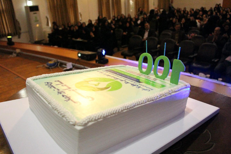 جشن روز«ماما» و بزرگداشت یکصدمین سال مامایی آکادمیک در رشت برگزار شد