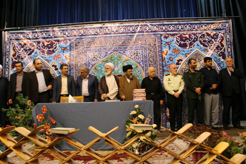 اختتامیه طرح «سی روز با قرآن» درفومن برگزار شد+تصاویر