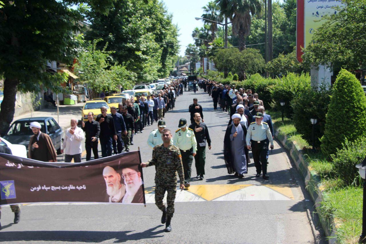 مراسم بزرگداشت سی امین سالگرد ارتحال امام خمینی (ره) در فومن