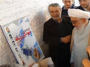 نماینده ولی فقیه «پوستر یادواره شهدای رسانه گیلان» را رونمایی کرد