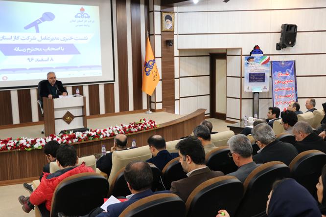 با اتمام عملیات توسعه گاز، پروژه های کیفی در اولویت شرکت گاز قرار گرفته است/طلب ۱۵۰ میلیارد تومانی شرکت گاز  گیلان از مشترکین
