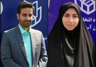 ریحانه احمدی یا فرهاد شوقی؟ کدامیک بر کرسی مجلس آستانه اشرفیه و کیاشهر تکیه خواهند زد؟