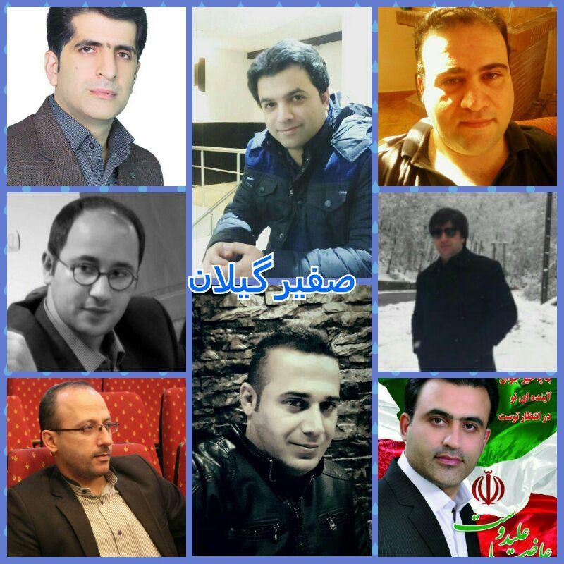 در گردش اینستاگرامی و تلگرامی کاندیداهای شورای شهر فومن