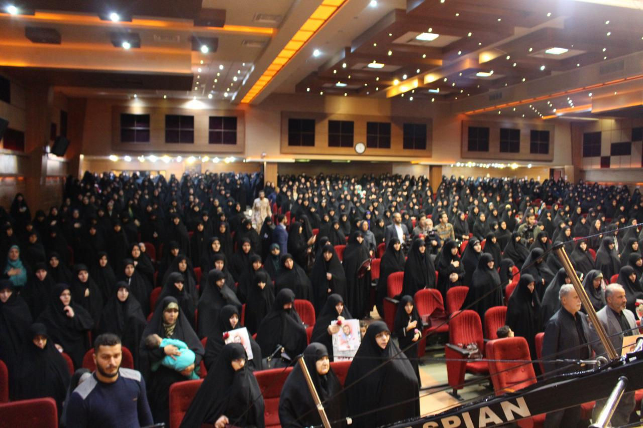دومین یادواره شهدای مدافع حرم استان گیلان با عنوان «عقیله النساء»برگزار شد