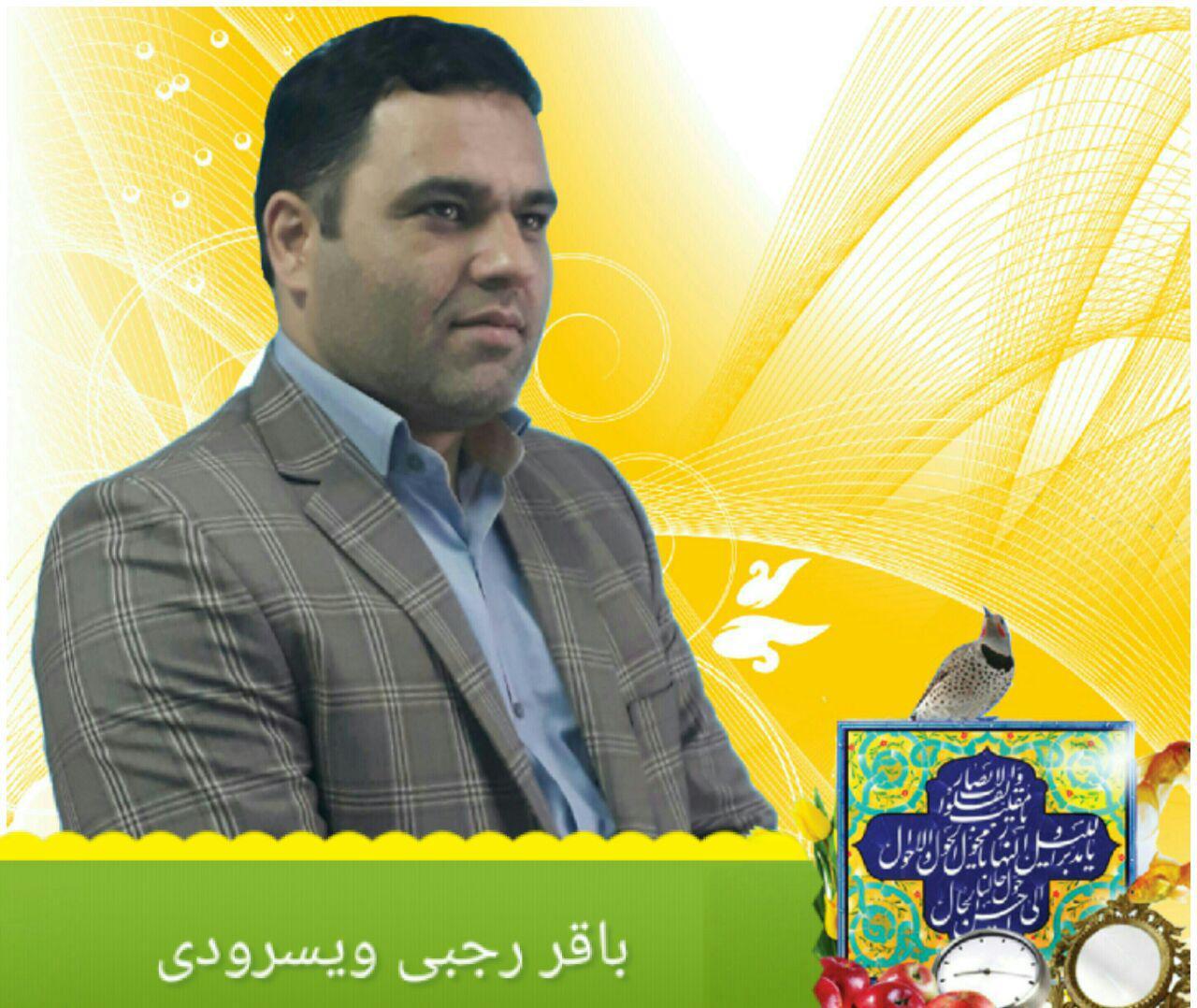 کارکردهای اجتماعی نوروز در ایران