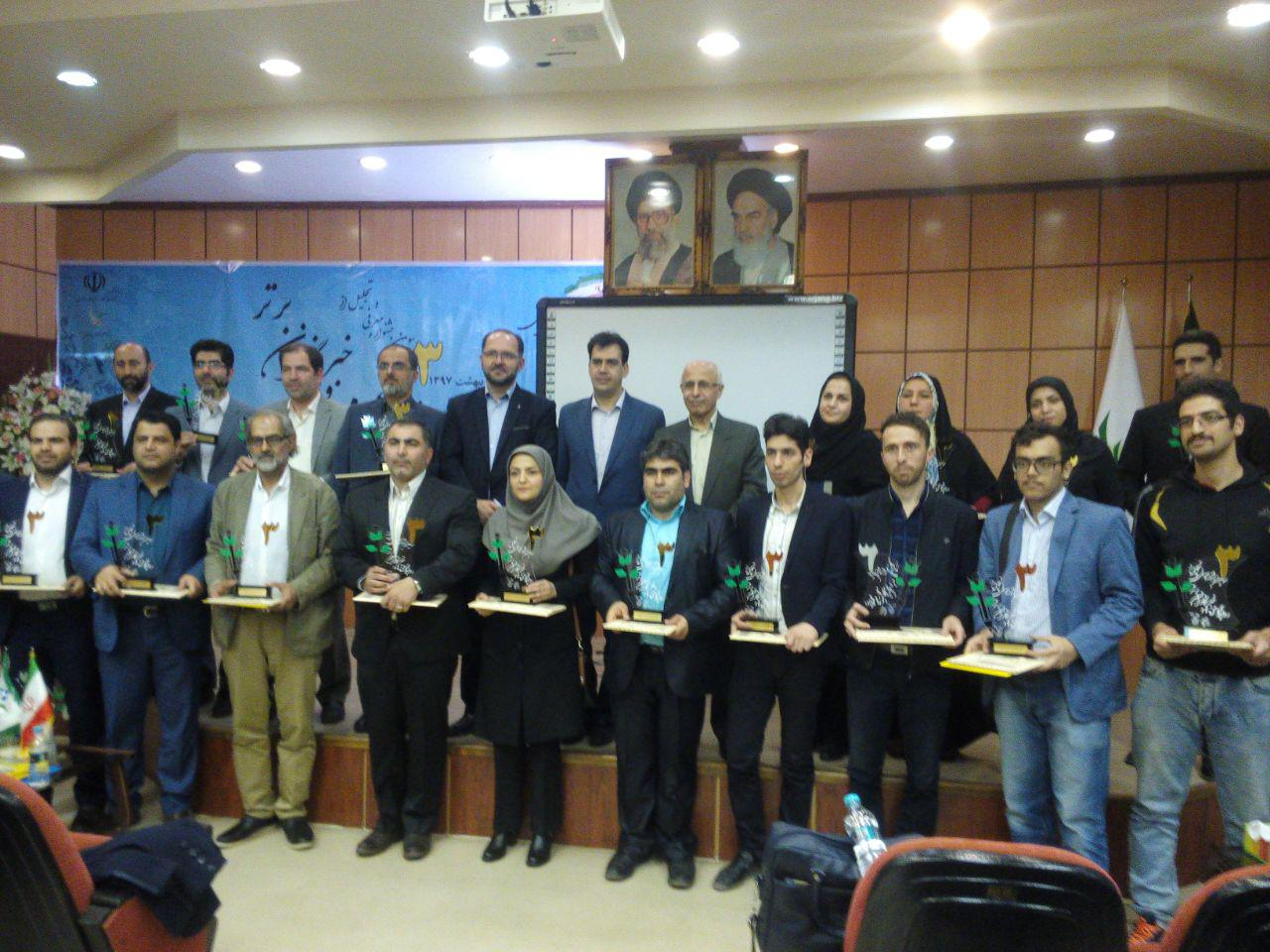 سومین جشنواره معرفی و تجلیل از روابط عمومیها و خبرنگاران برتر منطقه دو کشوردر پارک علم و فناوری گیلان برگزار شد