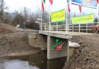 افتتاح پل ارتباطی روستای حسینکوه فومن  با هدف تکریم هر چه بیشتر  به محرومان