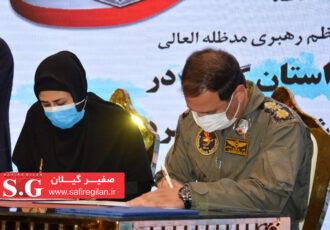 سالن ورزشی ماکلوان با مشارکت ارتش جمهوری اسلامی افتتاح میشود