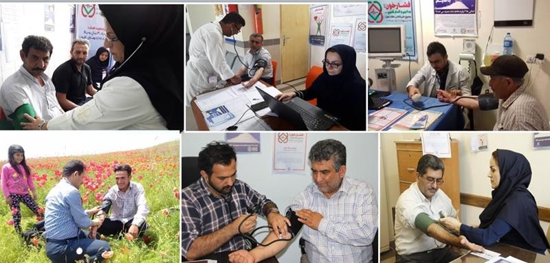 ثبت فشار خون در گیلان از مرز ۶۰۰ هزارنفر گذشت